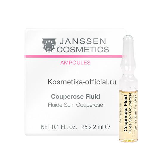 Couperose Fluid - Сосудоукрепляющий концентрат для кожи с куперозом (в ампулах) 7х2 мл