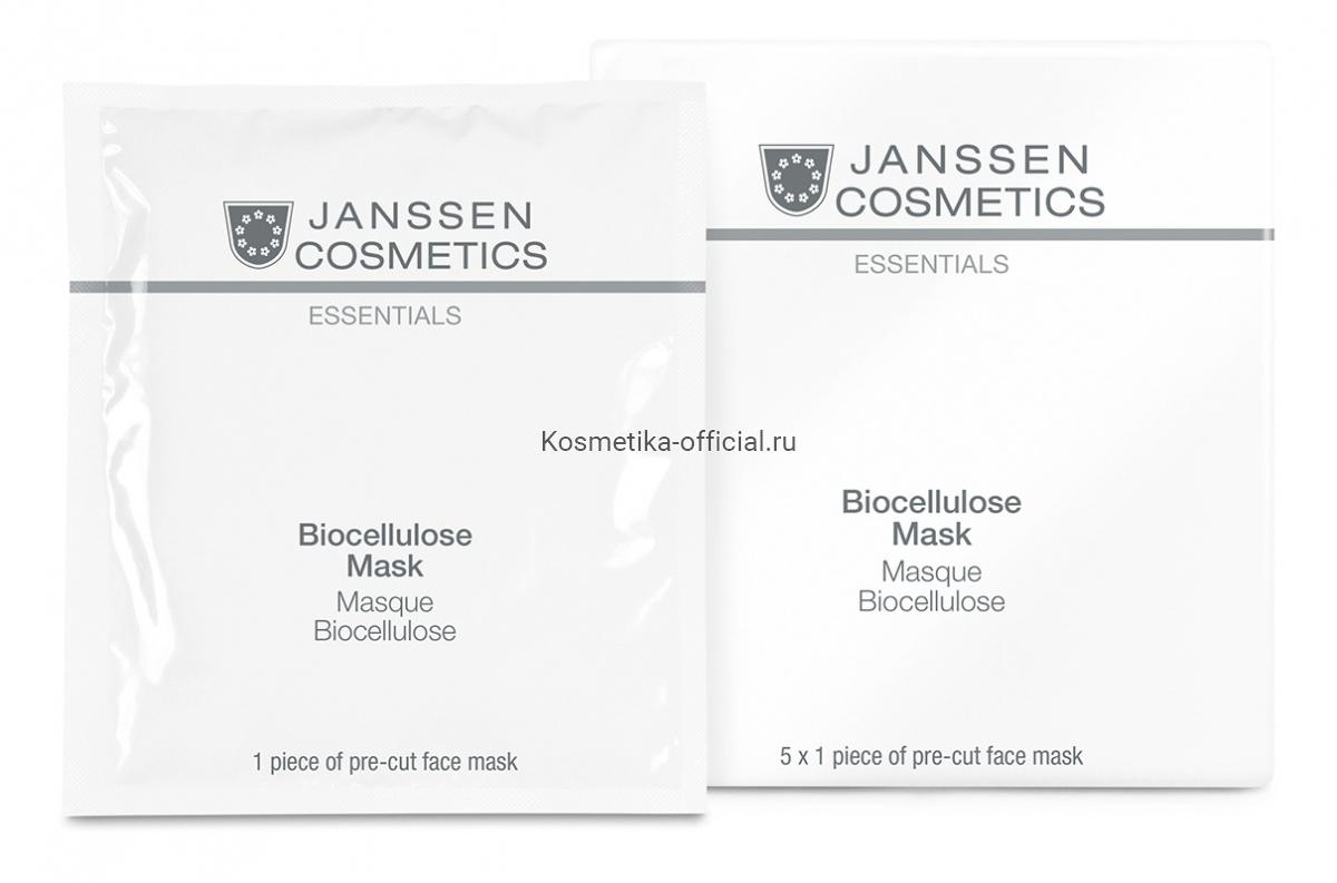 Biocellulose Mask - Интенсивно-увлажняющая лифтинг-маска (биоцеллюлозная) 1 шт
