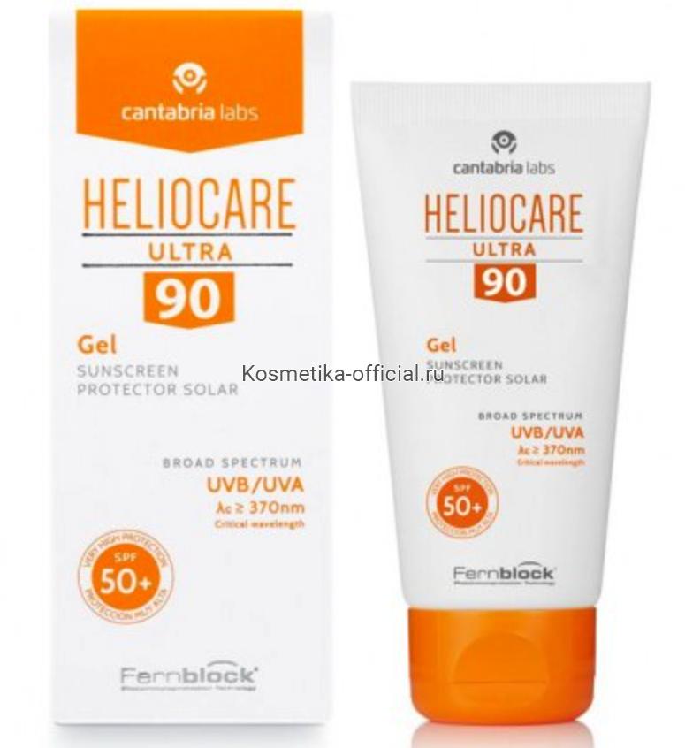 Heliocare Ultra Gel SPF90 Sunscreen – Солнцезащитный гель с SPF 90 для нормальной и жирной кожи, 50 мл