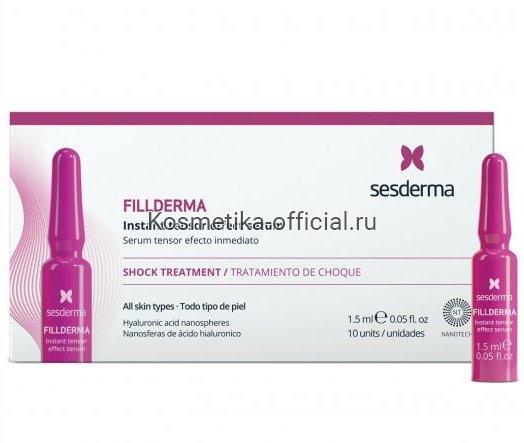 FILLDERMA Ampoules – Сыворотка с эффектом филлера, 10 шт. по 1,5 мл