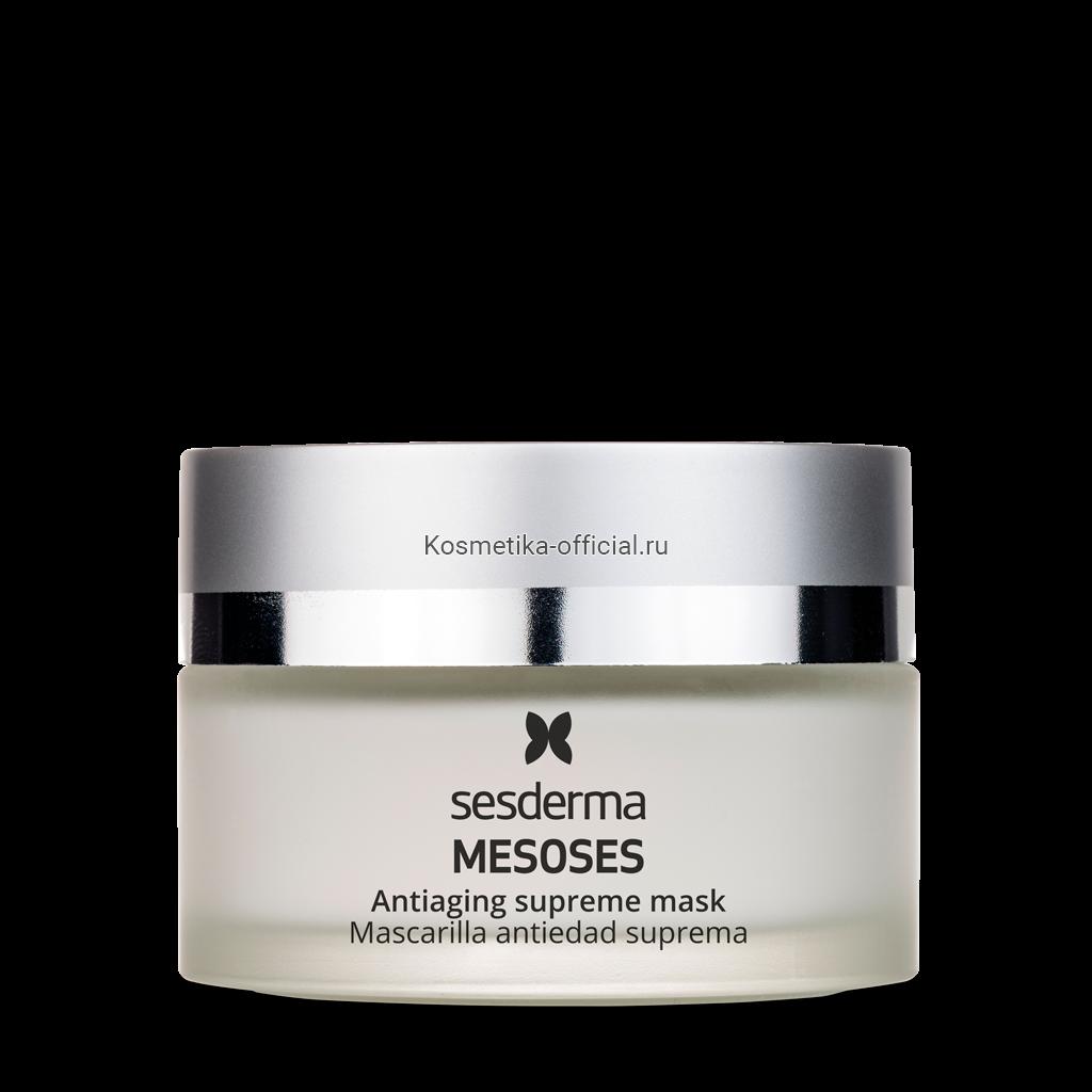 MESOSES Mask – Маска омолаживающая Supreme MESOSES, 50 мл