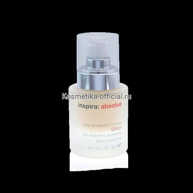 Anti Wrinkle/Anti Dryness SERUM фото