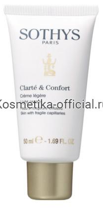 Лёгкий крем Clarte & Confort для чувствительной кожи и кожи с куперозом