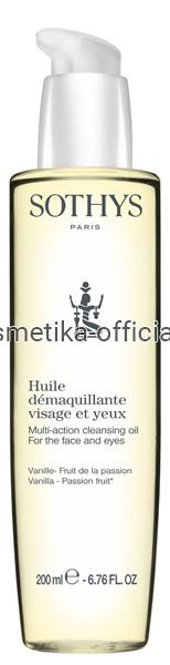 Мультифункциональное очищающее масло для лица