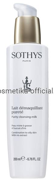 Очищающее молочко для жирной и комбинированной кожи с экстрактом ириса