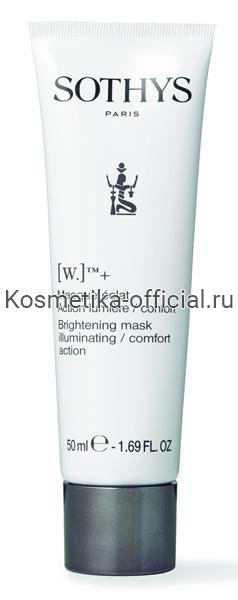 Осветляющая маска