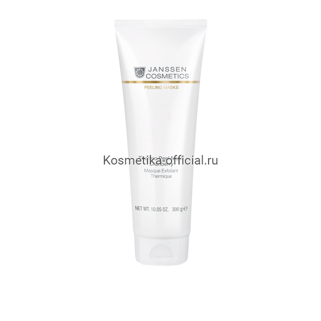 Thermo Peel Mask Cranberry фото
