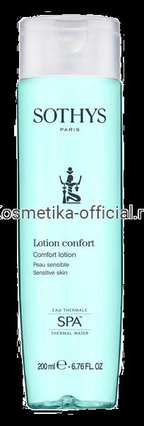 Тоник для чувствительной кожи с экстрактом хлопка и термальной водой
