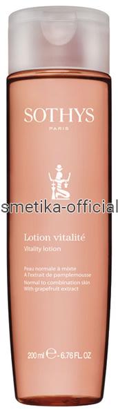 Тоник для нормальной и комбинированной кожи с экстрактом грейпфрута